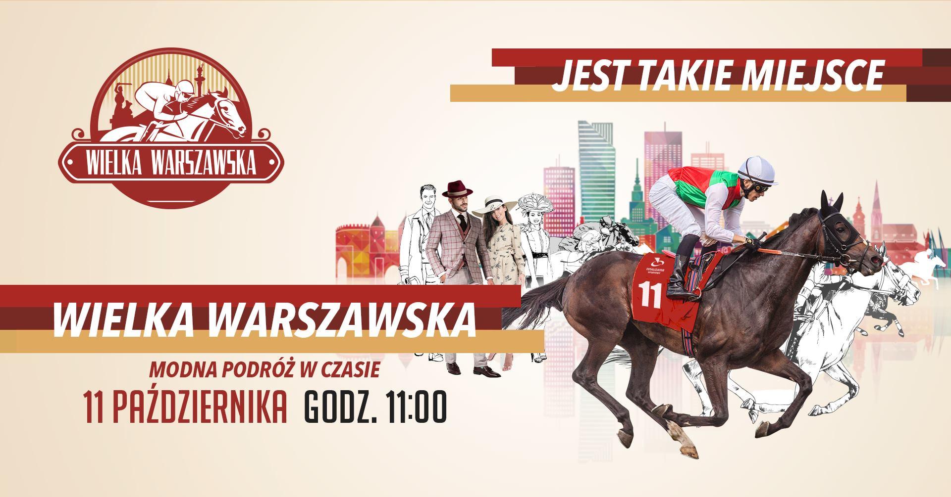 Wielka Warszawska 2020